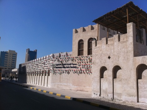 Fine Arts Society, Sharjah
